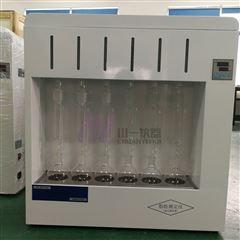 武汉索式抽取器CY-SXT-02蛋白质测定仪