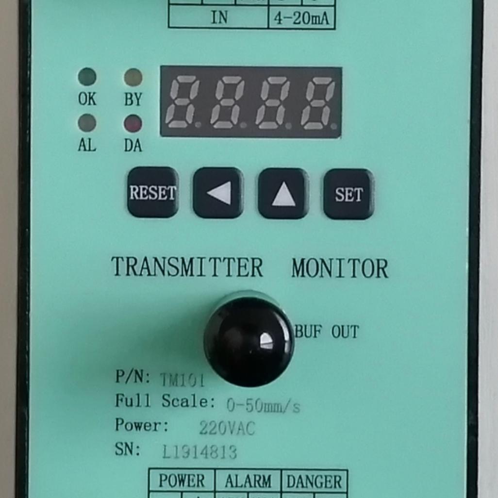 VB-Z230轴振动变送器