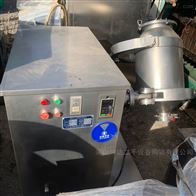 SBH-50L二手高教实验室三维混合机