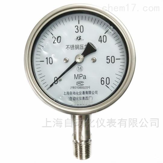 安全型不锈钢压力表