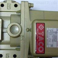 HVP-VB1日本丰兴TOYOOKI叶片泵