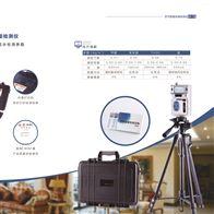 DK-800M便攜式多參數室內空氣質量檢測儀