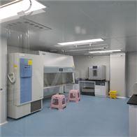 WOL 洁净净化检测实验室设计装修
