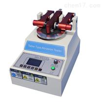 纺织品耐磨试验机