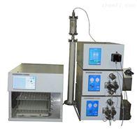 HT7100A高压制备液相色谱系统