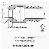 Sun-IPX56充電樁強沖水試驗裝置