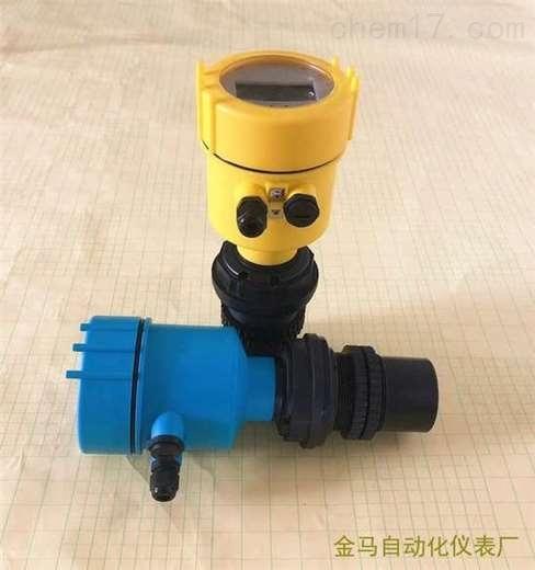 防爆型超声波液位计选型