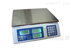 電子計價桌秤ACS-A系列