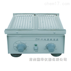ZW-A国华微量振荡器