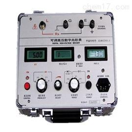 现货直发高压绝缘电阻快速测试仪