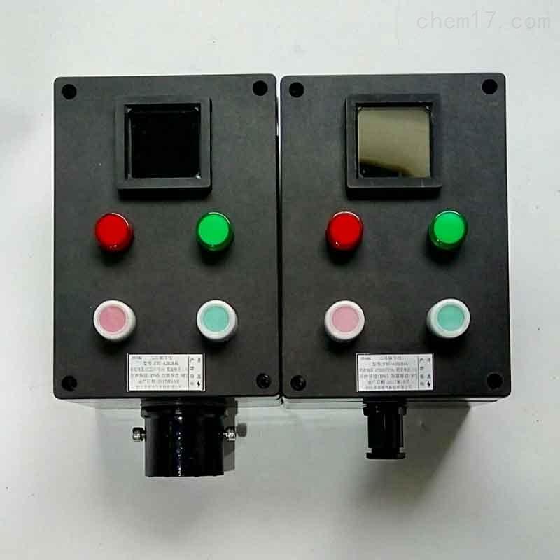 言泉FZC-S-A2K1B1L电流表防腐三防操作柱WF2