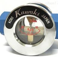 FS-Ⅳ川崎kawaki流量开关摆板型,流量计,指示器