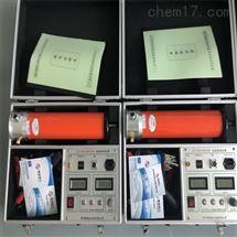 扬州泰宜中频直流高压发生器
