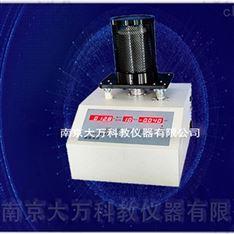 NDTA-III  差热分析实验装置
