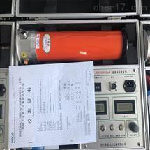 扬州泰宜分体式直流高压发生器
