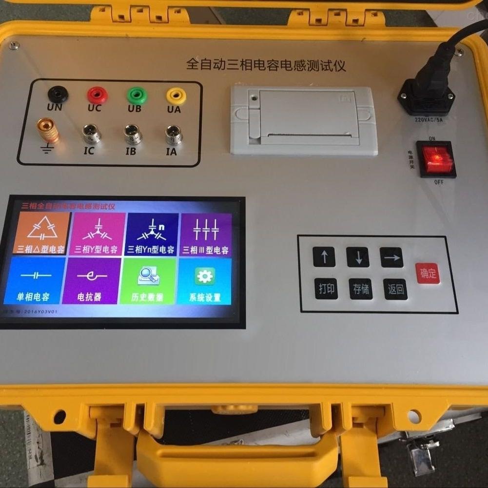 久益生产电容电感测试仪
