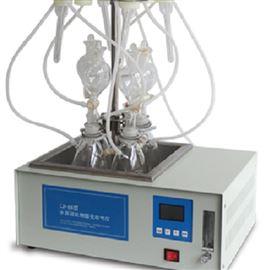LB-66(4)同时预处理4个样品水质硫化物酸化吹气仪