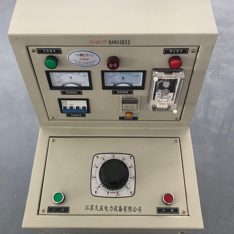 江苏感应耐压试验装置性能可靠
