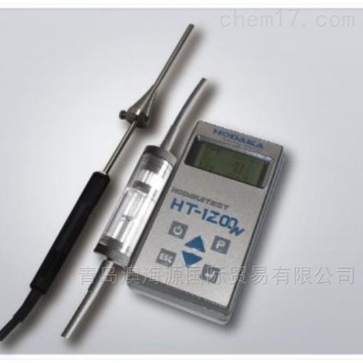 日本HODAKA穗高气体分析仪HT-1200N