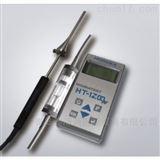 HT-1200NT日本HODAKA穗高气体分析仪HT-1200N