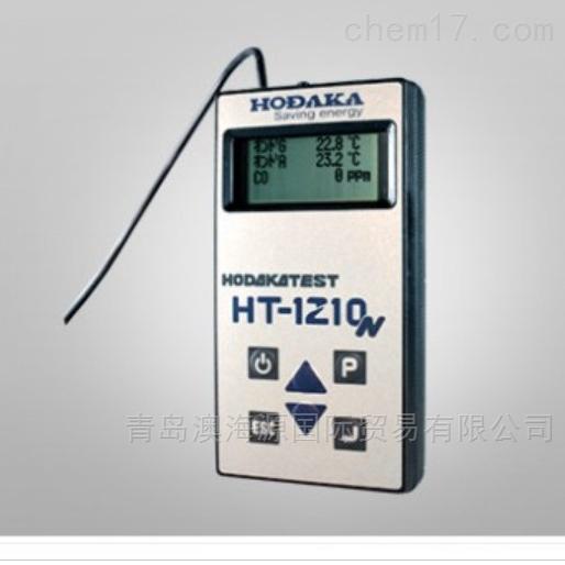 日本HODAKA穗高气体分析仪HT-1210N