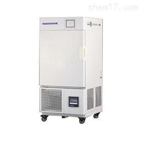 药品稳定性试验箱LHH-500SD
