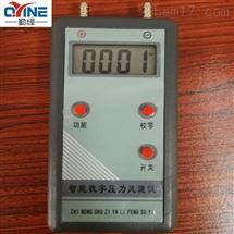 微电脑数字压力计数字微压计XC-601生产厂家
