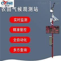 农田气候观测站气象站XCZ-QNT生产厂家