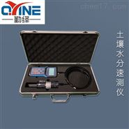 便携式土壤水分速测仪XCP-BTS生产厂家