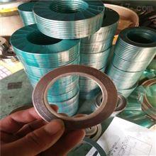 德惠市碳钢外环金属石墨缠绕垫片