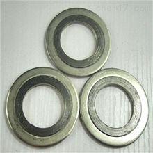 碳钢材质2232金属缠绕垫片厂家供应