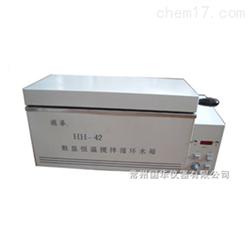HH-42国华循环水箱