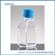 Falcon12.5cm²矩形斜颈细胞培养瓶带螺旋盖