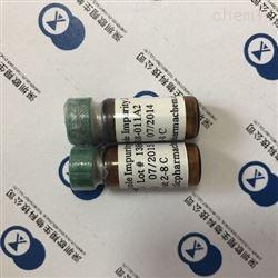 地尔硫卓杂质标准品 图谱齐全