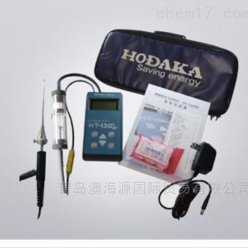 日本HODAKA穗高气体分析仪
