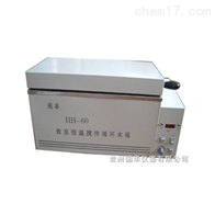 HH-60国华循环水箱