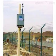 WS-APM02大氣顆粒物監測站
