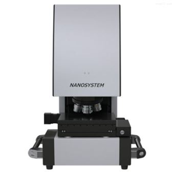 Nanosystem NV-2400非接触式3D轮廓仪