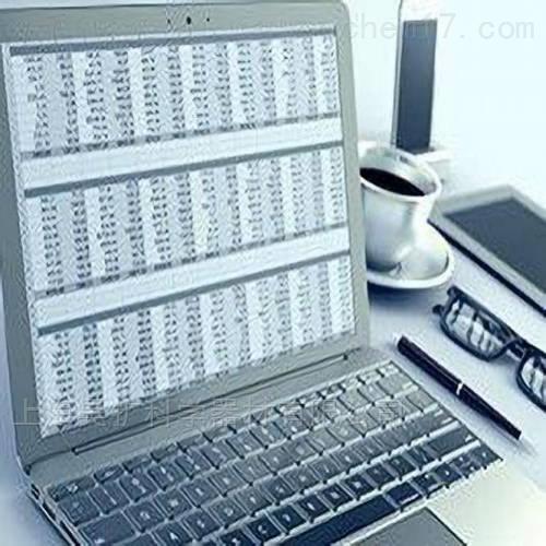 Collect+™-数据采集软件