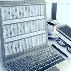 数据采集软件