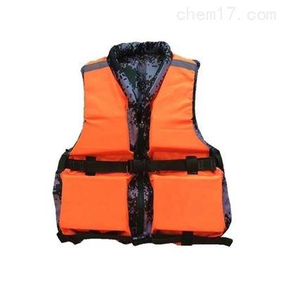 軍訓專用救生衣、水上救援裝備87式游泳衣