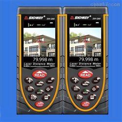 四级承试资质申办要求--GPS或激光测距仪