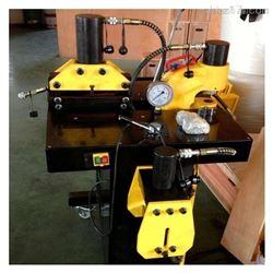 四级承装修试设施设备厂家--液压弯排机