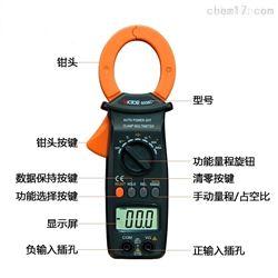 办理四级承试资质需啥条件?--钳型电流表