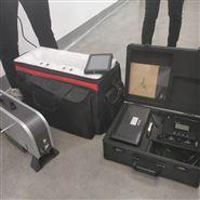 MQW-7003便携式排放检测系统产品介绍