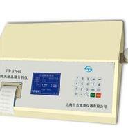 北京石油产品硫含量测定仪