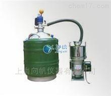 JX-2000型 液氮低温粉碎机