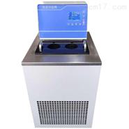 GDH-3010高精度低温循环槽