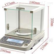 万分之一天平RS232接口带防静电涂层玻璃罩