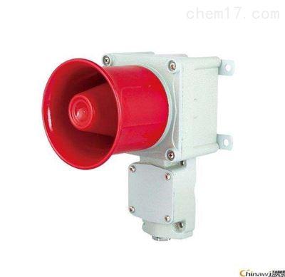 QZBJ-260閃光報警器船用聲響信號電子蜂鳴器
